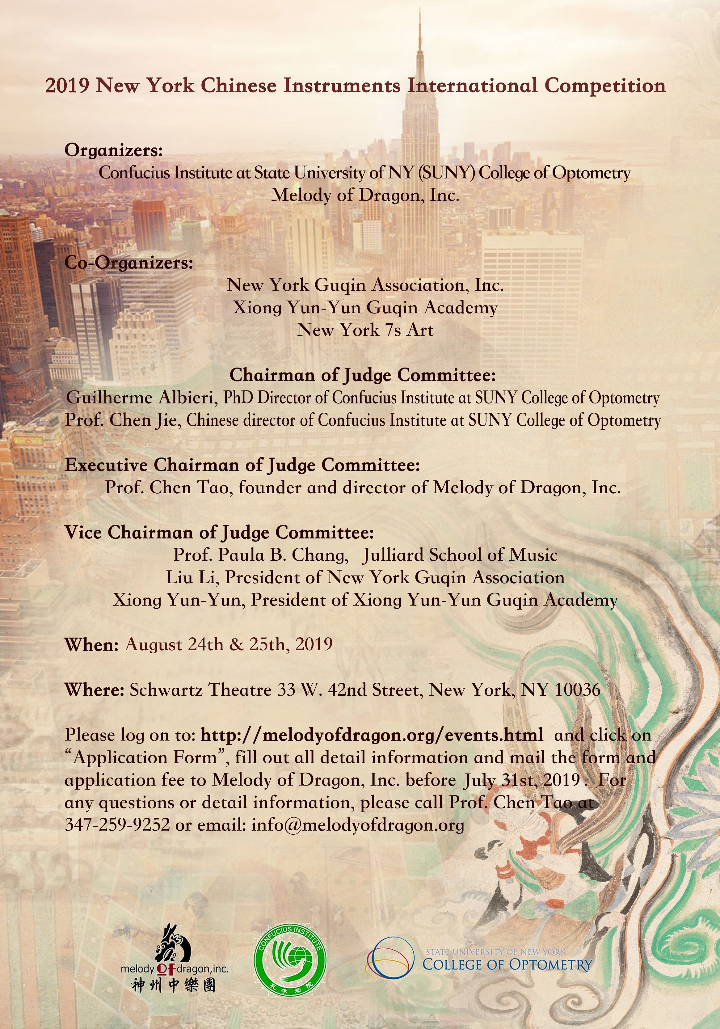 Melody of Dragon | Events